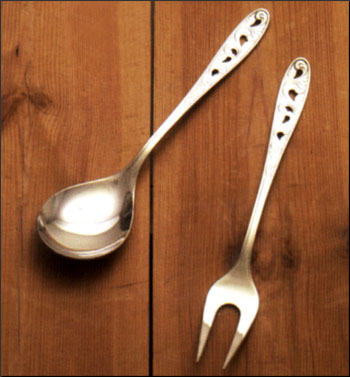 Kristin - 2pc Serving Set